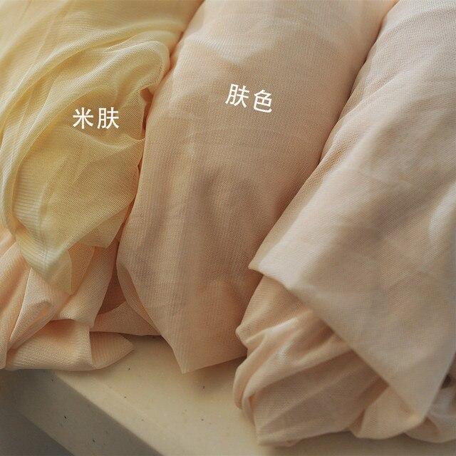 Beige Flesh Tone Power Net - Raspberry Creek Fabrics