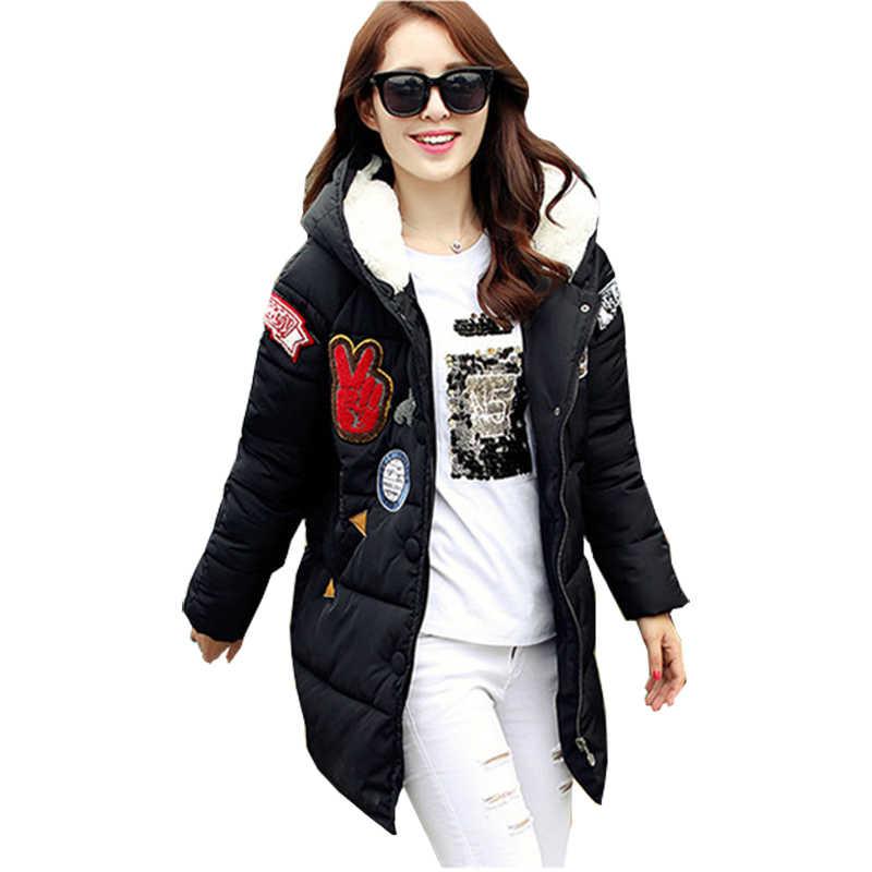 13a260a074b Новинка 2016 зимние куртки и пальто корейский ярдов женские длинные тонкое  пальто пуховая стеганая куртка среднего