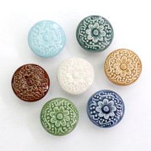 1x Vintage Retro Ceramic Door Knob Wardrobe Cabinet Drawer Pull Kitchen Cabinet Handle Porcelain Cupboard Handle 44mm(China)