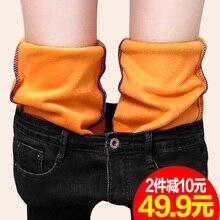 Fleece Lined Jeans For Women warm jeans winter jean women black jean high waist taille haute  slim femme skinny  push up