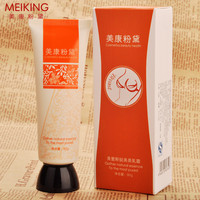 Breast Enhancement Cream MEIKING 3D Cream 80g Breast Firming Up Lifting Whitening Firming Shaping Beauty Care