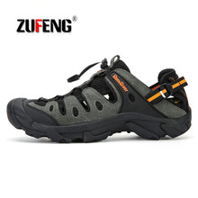 Big Size Summer Men Hiking Shoes Outdoor Non-Slip Sandals Sneakers Breathable Sport Shoes Man Trekking Trail Beach Water Sandals