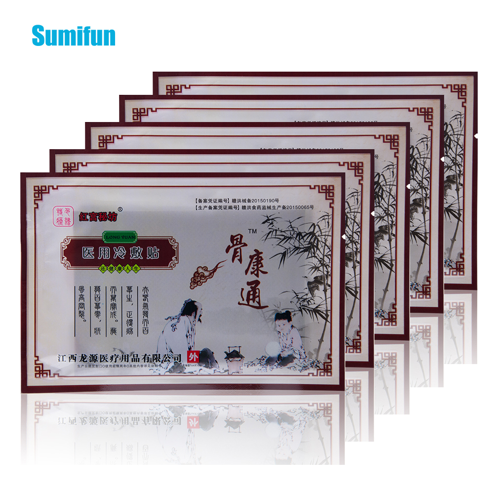 96pcs=12bags Ancient Secret Recipe Dog Skin Paste Fever And Injury Medicine Paste Pain Relief Stickers Medical Plaster D1119 image