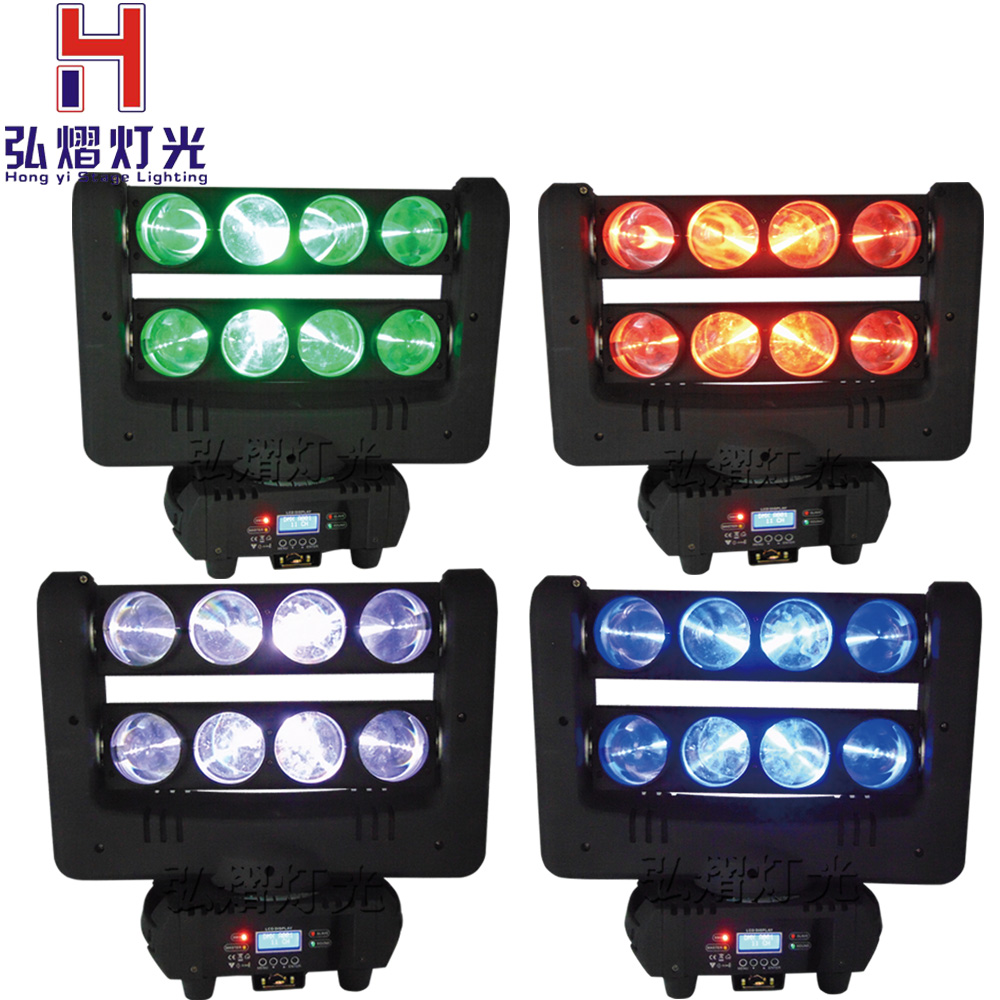 4xLot New Moving Head Led Spider Light 8x10W 4in1 RGBW Led Party Light DJ Lighting Beam Moving Head Beam Spot Lights4xLot New Moving Head Led Spider Light 8x10W 4in1 RGBW Led Party Light DJ Lighting Beam Moving Head Beam Spot Lights
