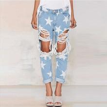 Europe Style High Waist Jeans Woman Ripped Jeans 2017 Spring Summer Boyfriend Hole Plus Size Stars Printed Denim Pants Femme 3XL