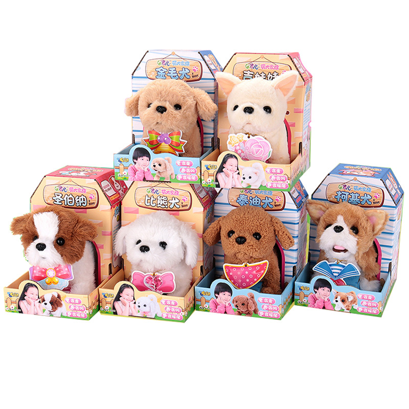 Electronic Dog Robot Dog Plush Puppy Walk Bark Wag Tail Teddy Toys Funny Toys For Children Birthday Gift