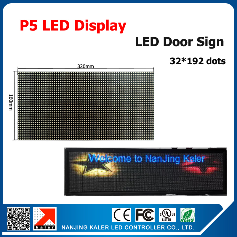 TEEHO 32*192cm video led screen p5 led advertising module video rgb led display module 320mm * 160mm,for video,picture,messageTEEHO 32*192cm video led screen p5 led advertising module video rgb led display module 320mm * 160mm,for video,picture,message