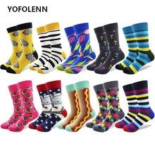 10 Pair / lot Men Хлопковые носки Zebra Stripe Красочные Happy Socks Мужской Breathable Скейтборд Crazy Crew Смешные носки для подарков