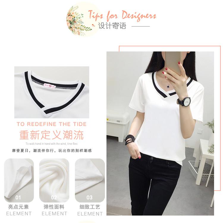 4XL 5XL Plus Size Korean Women's Clothing Fashion Big Size T-shirt Female V neck Short Sleeve Casual obesity Tee Shirt Top Femme 26
