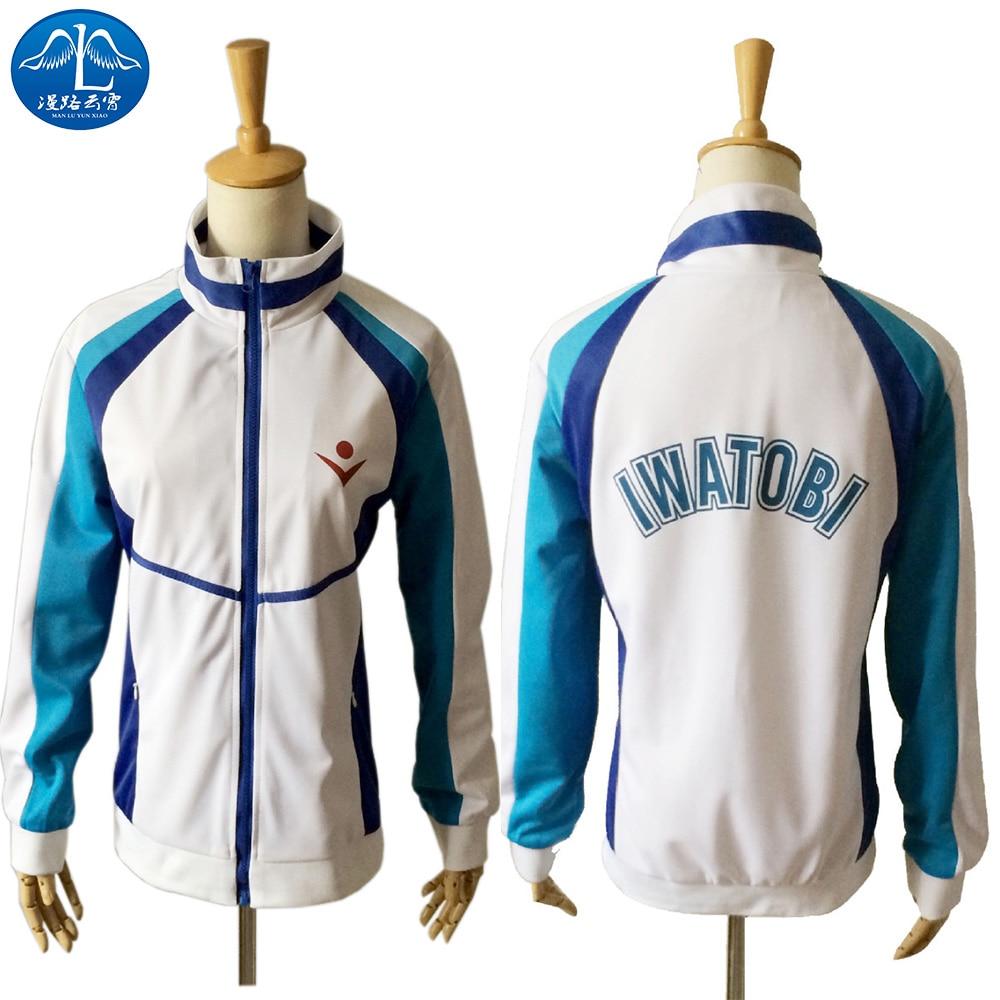 ManLuYunXiao Cosplay Costume Haruka Nanase Cosplay Free Iwatob Club Unisex Baseball Jacket Custom Made Free Shipping