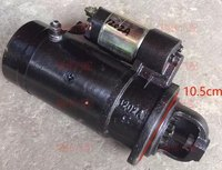 Fast Shipping Starting Motor QD1202A 12V 11 Tooth Diesel Engine S195 S1100 Starter Motor Suit Changchai