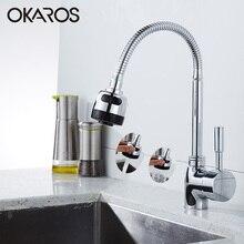 Okaros бортике Кухня поворотный кран раковины высокое качество латунный Chrome Готовые воды смесителя Ванная комната faucetstorneira