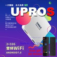 UBOX PROS GEN7 UPROS with Free gift Unblock Tech iptv TV BOX