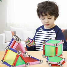 magnetic drawing board Magnetic Rod 50PCS Toy Children's Puzzle Boys and Girls Toys decorative dart board king ring for boys and girls