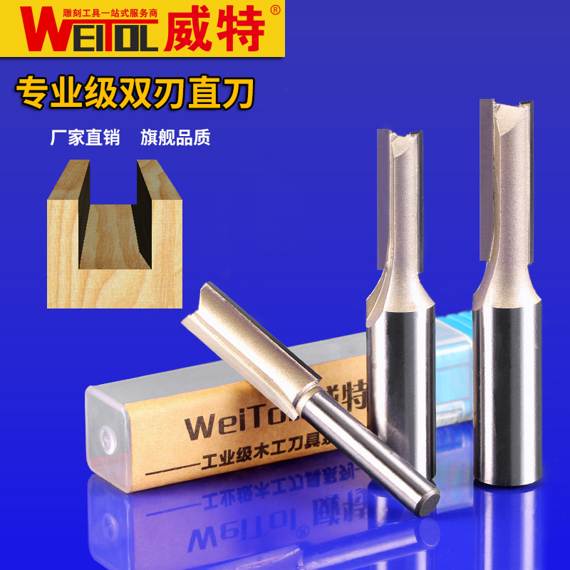 Weitol 1pcs 1/2 or 1/4 inch two / double flutes straight bit carbide router bit CNC wood tools for CNC engraving machine wood cutter 1 4 x 1 4 two flutes blades straight router bit tool