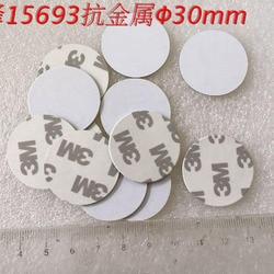 13,56 MHz ISO15693 Antimetal tags Durchmesser 30mm Icode2 metall Münze karten RFID passive karte RF tag 10 teile/los