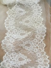 3 Yards Off White Bridal Veil Frehcn Alencon Lace Fabric Trim , Eyelash Wedding Cape Shrug Overlay Bolero 22cm Wide