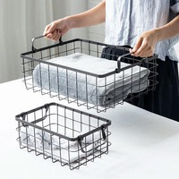 Metal Storage Basket Double Handle Iron Net Basket Bath Storage Desk Debris Basket Square Small Items Organizer