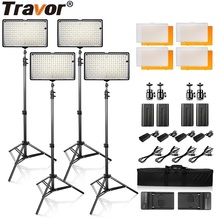Travor 4 in 1 Video Photography Light Dimmable Bi-color 240 PCS LED Studio Photographic Smooth Light Lamps Kit With Tripod
