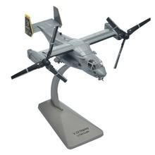 1:144 V22 Osprey inclinaison aile rotative hélicoptère modèle jouet alliage fini militaire cadeau ornements jouets pour enfants cadeaux