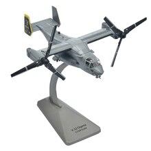 1:144 V22 Osprey הטיה רוטרי כנף מסוק דגם צעצוע סגסוגת סיים צבאי מתנת קישוטי צעצועים לילדים מתנות