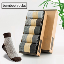 10pcs=5 pairs/lot Bamboo Fiber Socks Men Health Comfort Long Fashion Autumn Winter for Male US size 7.5-11.5 New styles