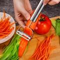 Овощная посуда очищающий от кожуры многофункциональный нож для чистки и нарезки соломкой нержавеющая сталь кухонные аксессуары Двойной строгальный терка для приготовления пищи инструменты - фото