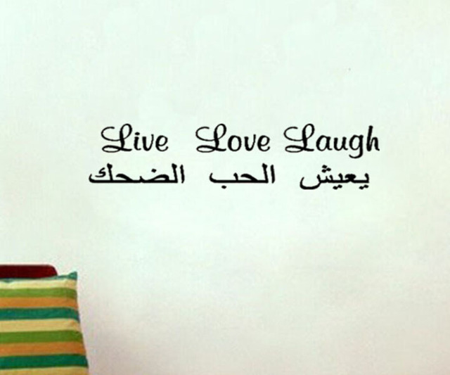 Arabic Live Love Laugh Quote Wall Sticker Walls Art Decals Vinyl