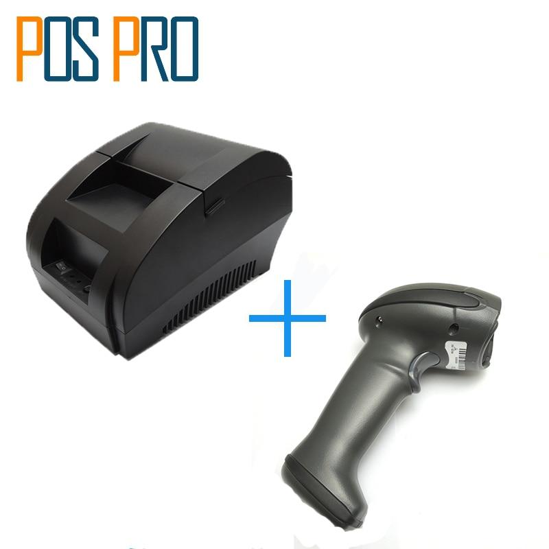 I58TP04+I2DBC011 58mm Thermal Receipt Printer USB Port,2D Wireless Barcode Scanner,For Restaurant,Shopping market,Warehouse