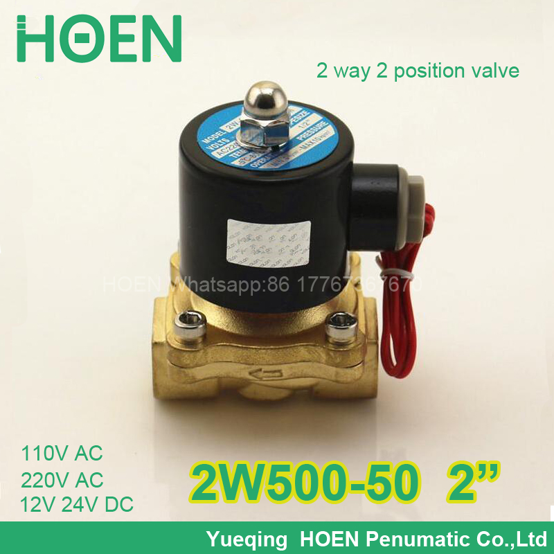 2W500-50 Normally closed 2/2 way G2 pneumatic solenoid water air gas oil brass valve NBR DC AC 12V 24V 110V 220V ep1800lc 2