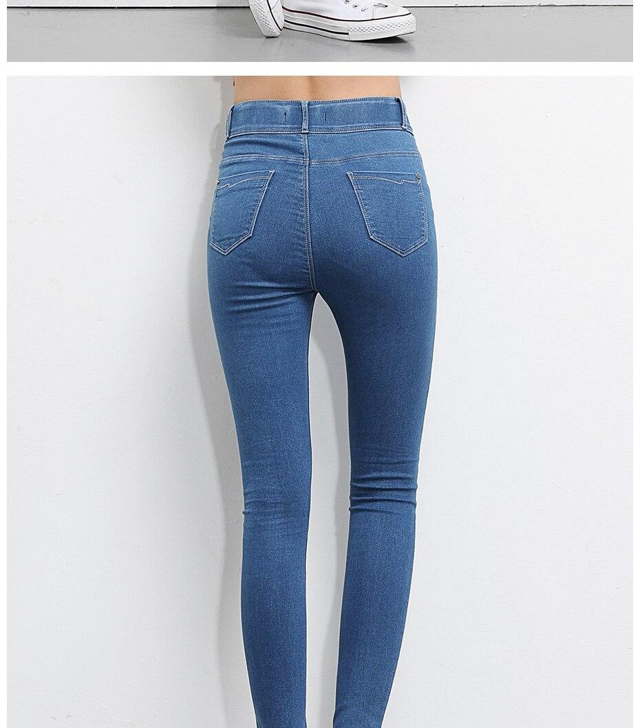 LEIJIJEANS 2020 Plus Size button fly women jeans High Waist black pants women high elastic Skinny pants Stretchy Women trousers 39