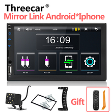 "Автомагнитола 7049D HD "" сенсорный экран стерео 2 Din Bluetooth FM SD USB Aux вход Зеркало Ссылка Android Mp5 плеер"