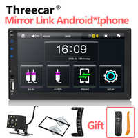 Private fabrik 7049D Auto Radio HD 7 Touch Screen Stereo 2 Din Bluetooth FM SD USB Aux Eingang spiegel link Android Mp5 Player