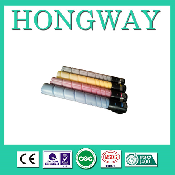 Compatible for Minolta TN216K toner used for Konica Minolta BIZHUB C220 C280 C360 toner cartridge high quality color unit compatible for konica minolta bizhub c224 c284 c364 c454 c554 c224e c284e c364e c454e c554e