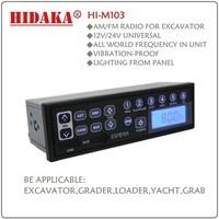 HIDAKA EXCAVATOR RADIO HI M103 12V/24V AM FM Radio Audio with USB AUX IN LCD CE FCC FOR Komatsu Kobelco HITACHI Sumitomo
