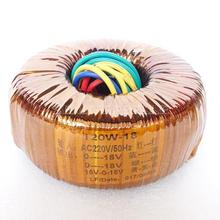 120W Pure Copper Toroidal Transformer Output Voltage: 18~0~18V, 15~0~15V For Power Amplifier