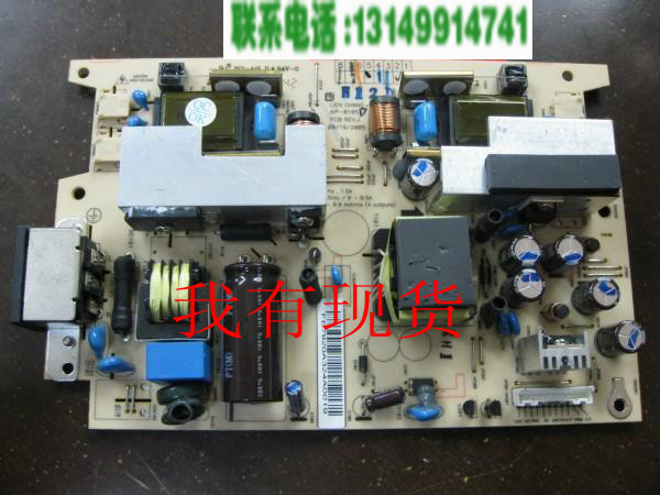 Free Shipping>AIP-0105 four light small mouth high-voltage power supply board one spot-Original 100% Tested Working free shipping new 100% tested working bsc25 z602f bsc25 2004pr bsc25 z601f5 tv high crown