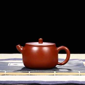 Yixing recommended pure manual famous  undressed ore dahongpao wide mouth gourd ladle pot of tea tea set the teapot