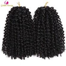 Золотая красота Marley кудрявые вязанные косички волосы Омбре синтетические кудрявые закрученные косички для наращивания волос для женщин 8 дюймов 12 дюймов