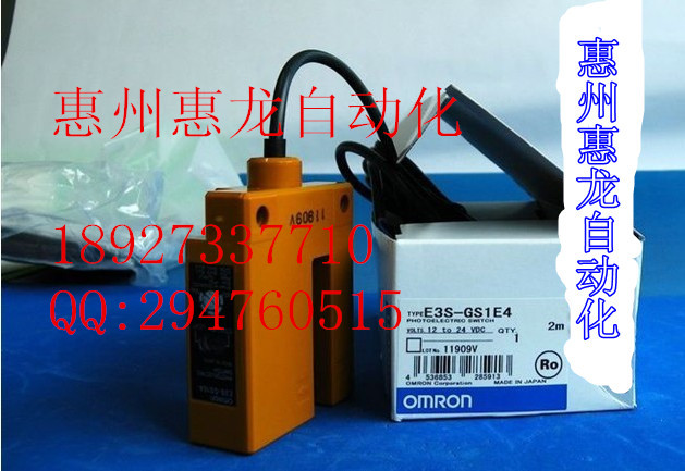 [ZOB] New original OMRON Omron photoelectric switch E3S-GS1E4 2M / E3S-GS3E4 2M omron photoelectric switch sensor built in micro diffuse 2m e3t sl11