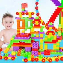 New Building Blocks Toys DIY Assembly Classic Colorful Brick Early Education Learning