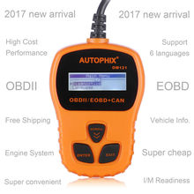 AUTOPHIX OM121 New OBD2 EOBD Code Reader and OBD II diagnostic tool For Engine system — 2017 new arrival  free shipping