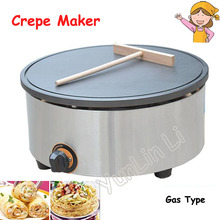 лучшая цена Single Burner Crepe Maker Gas Pancake Maker Commercial Pancake Maker Non-stick Crepe Maker FY-420.R