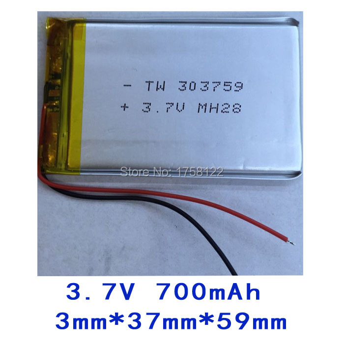 3.7V 700mah 303759 rechargeable lithium polymer batteries 033759 ...