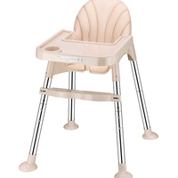 Baby High Chair Seat Booster Seat Portable Adjustable Kids High Seat Feeding Infant Chair Children Highchair