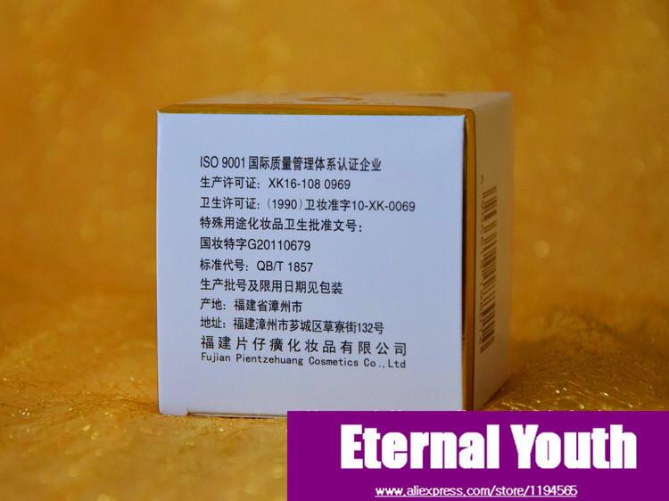 pian zai huangimg_4196