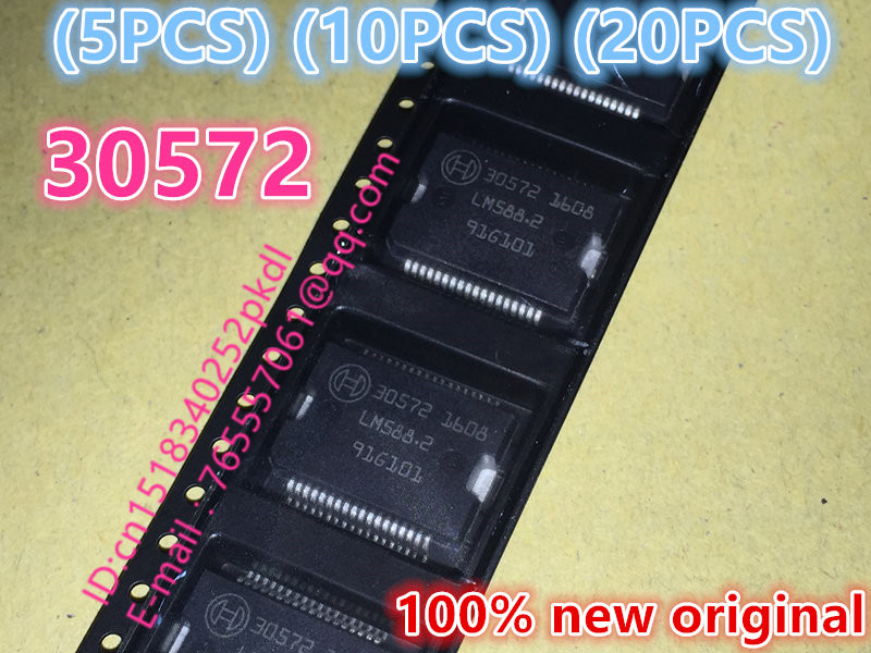 100% New original 30572  HSSOP-36 diesel wearing professional automotive IC chip 100%new original b2415s 2w ic chip 10pcs