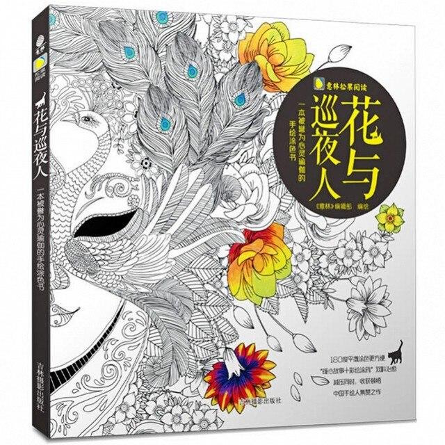 Libros para colorear con flores y el mirador nocturno para adultos ...