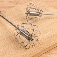 1 шт. кухонный инструмент из нержавеющей стали, смеситель для взбивания яиц, вращающийся пенообразователь, ручной взбиватель, инструмент для перемешивания