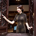 Shanghai Story Short Sleeve Chinese Woman's Dress National Style dresses long cheongsam QIpao chinese qipao dress